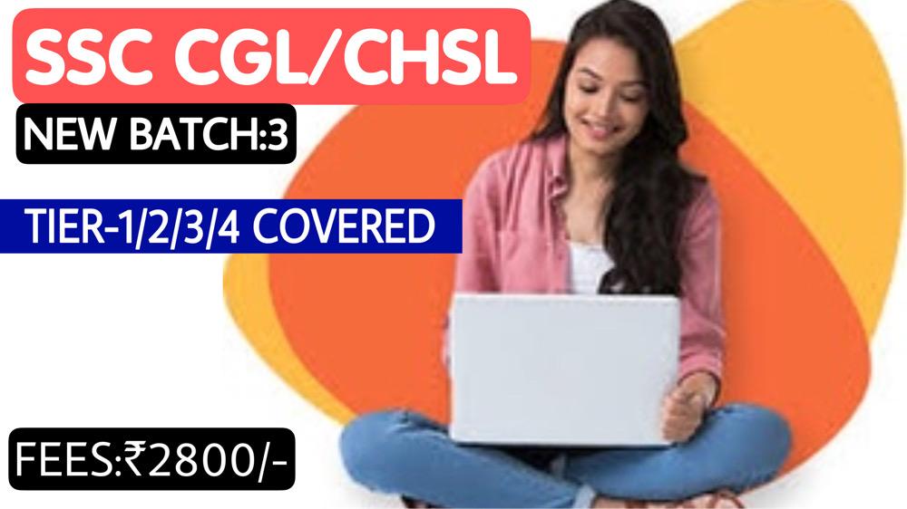 SSC CGL/CHSL