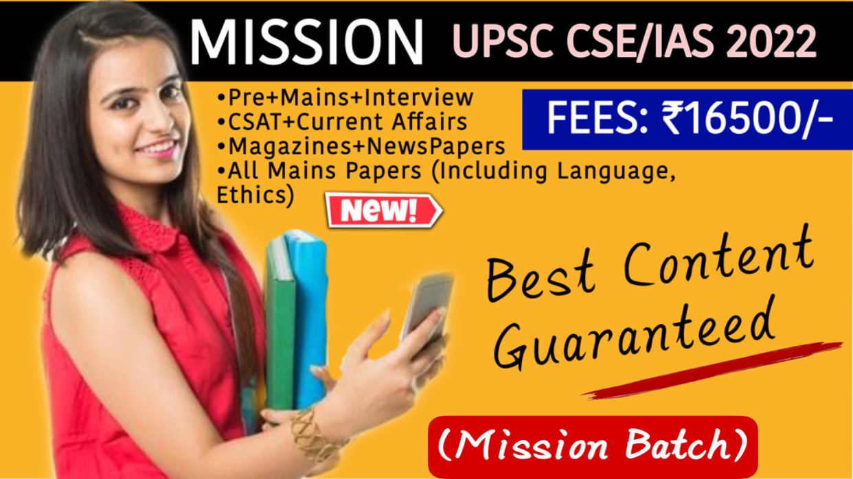 Mission UPSC CSE/IAS 2022
