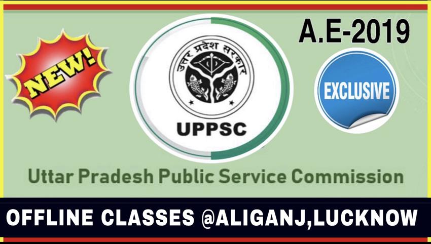 UPPSC(AE)-Mechanical Offline
