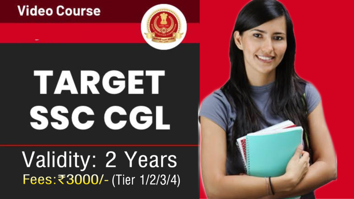 SSC CGL 2022