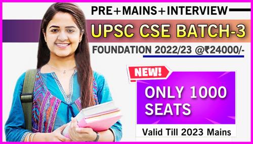 UPSC CSE Foundation 2022+2023