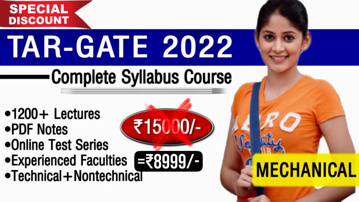 GATE 2022 Special Batch(ME)