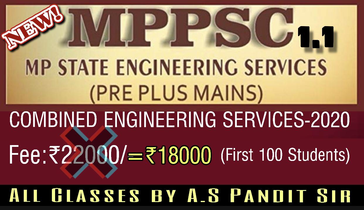 MPPSC AE-2020(ME 1.1)