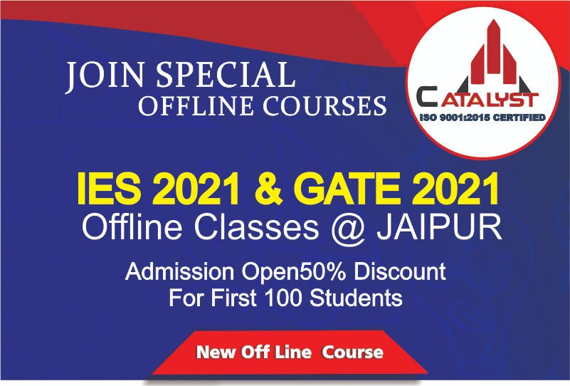 IES-GATE Combined 2021(Mechanical)@Jaipur