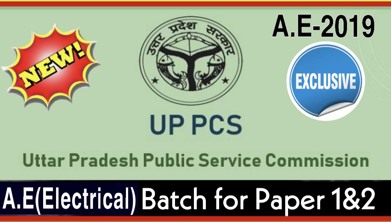 UPPSC AE-2019(Electrical)