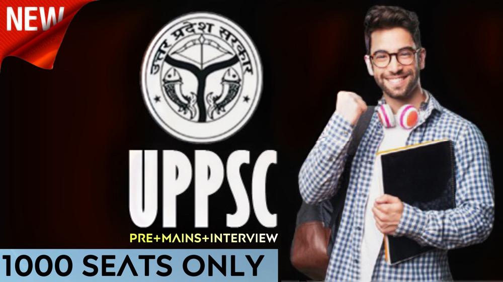 UPPSC/PCS-2021/22