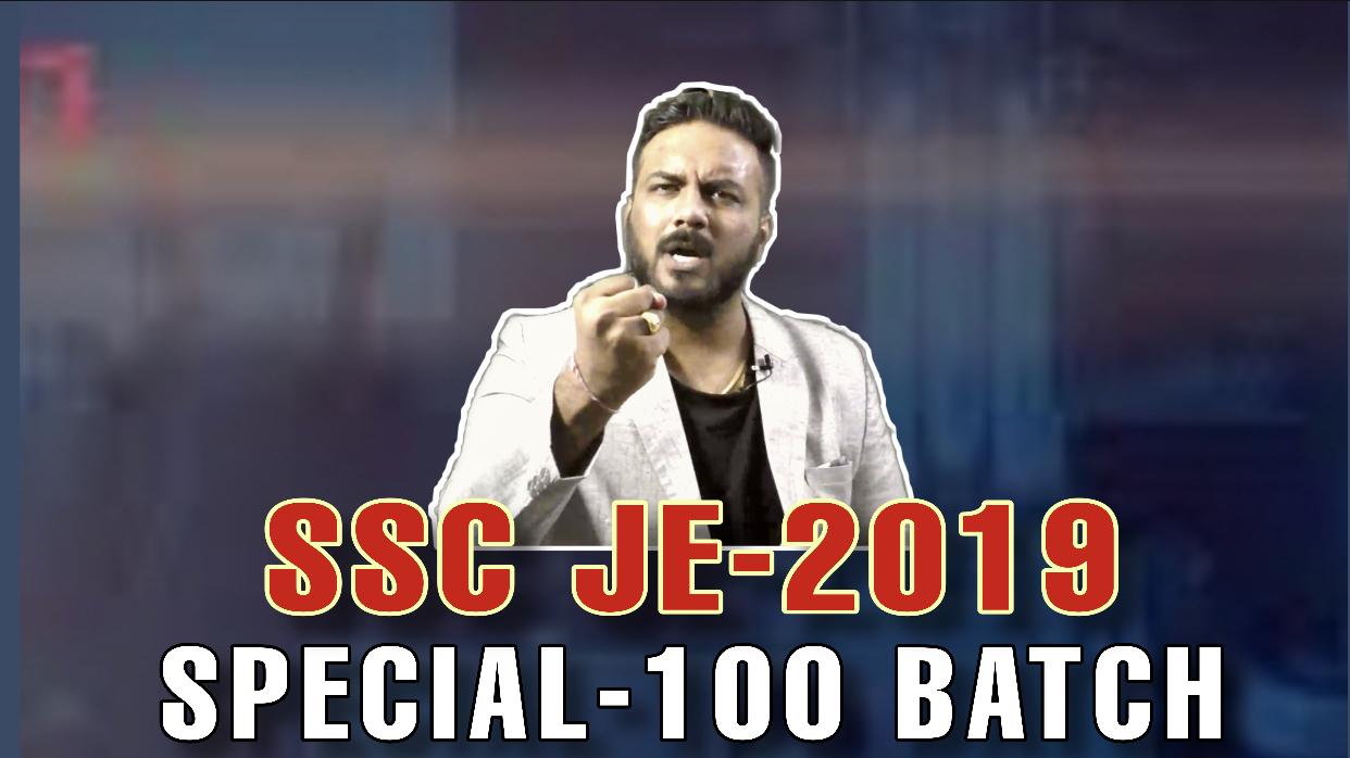 SSC JE 2019(CE) Batch-2