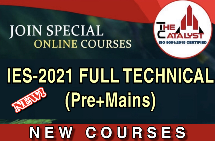 IES-2021 FULL TECHNICAL(CE-1.1)