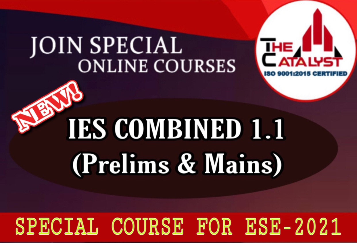 IES/IRMS/GATE 2021 Combined 1.1(ME)