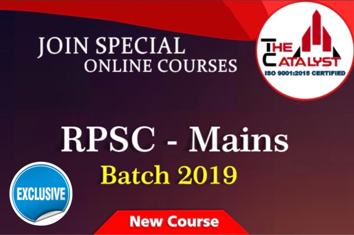 RPSC AEN Mains-2019 Exclusive(CE)