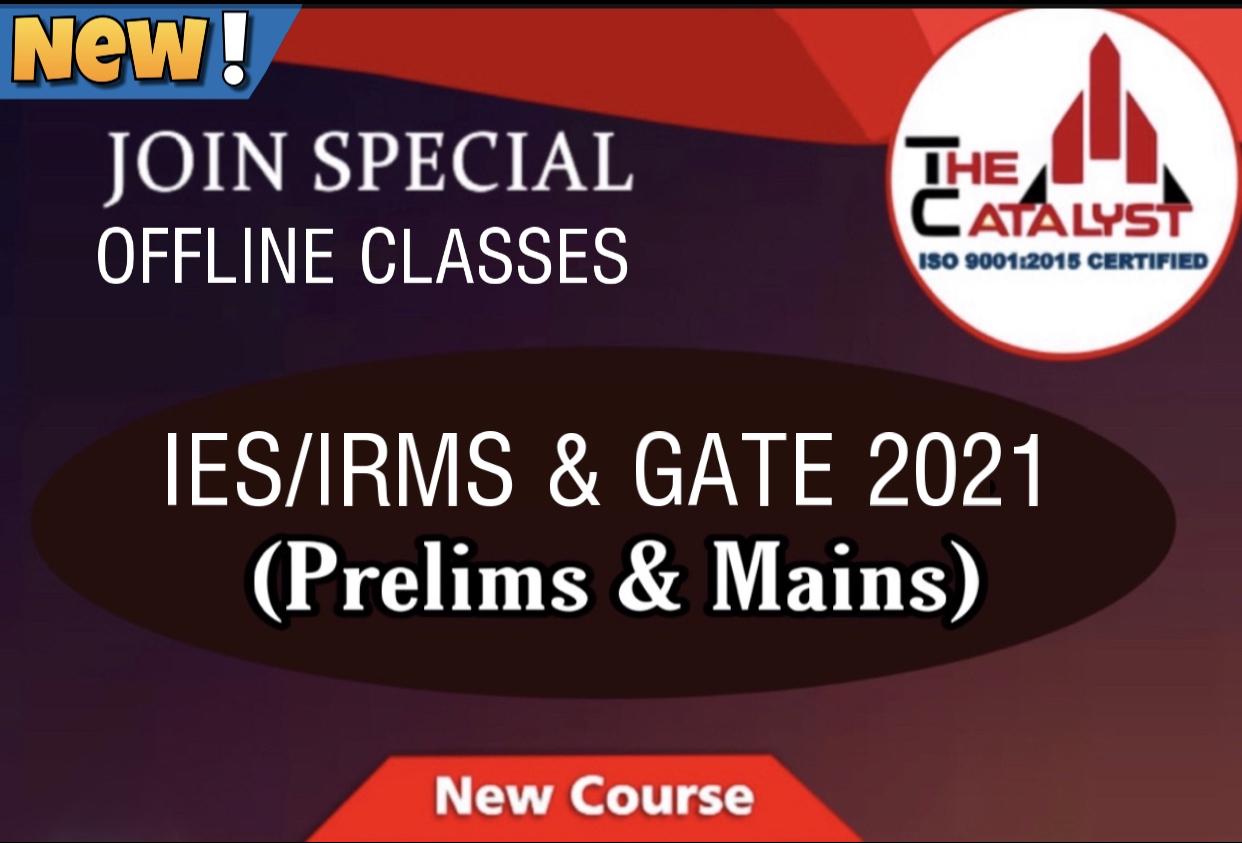 IES/IRMS/GATE-2021(Mechanical)