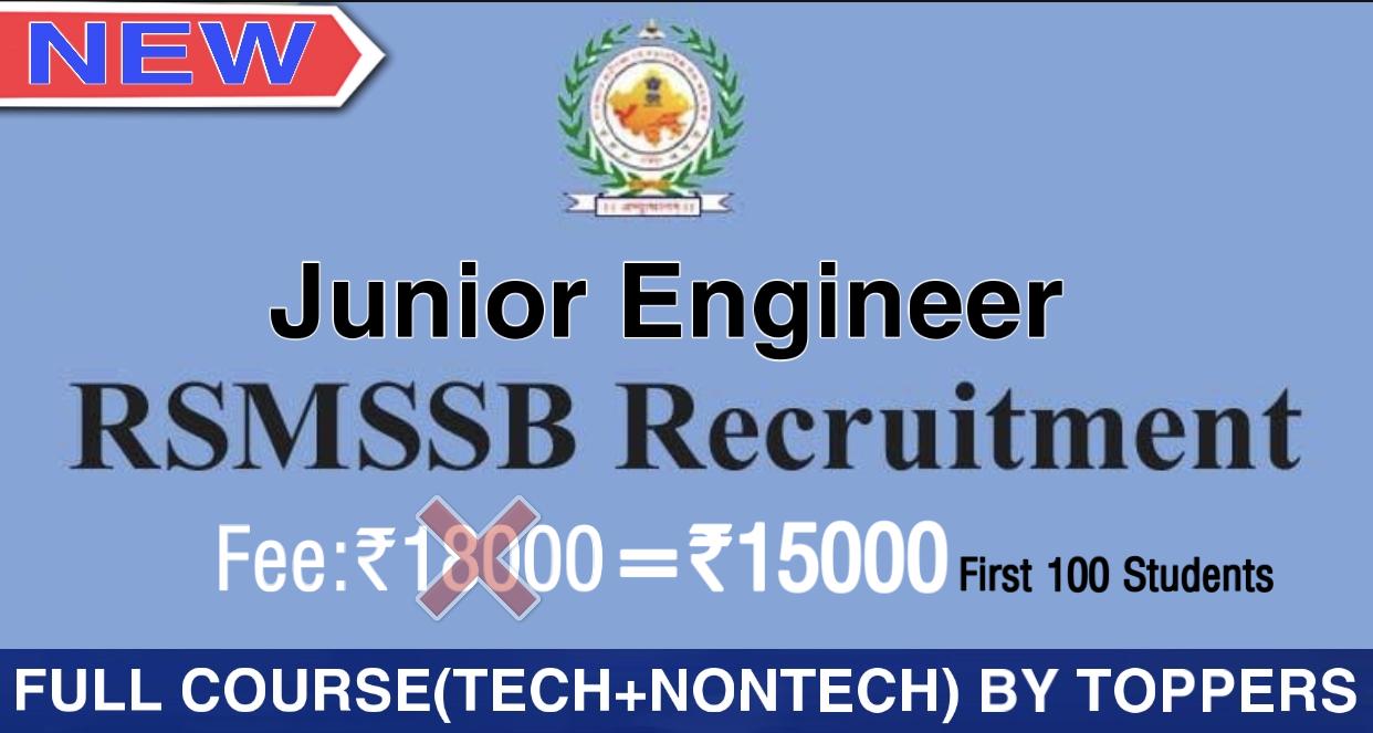 RSMSSB(Rajasthan JE)-Civil