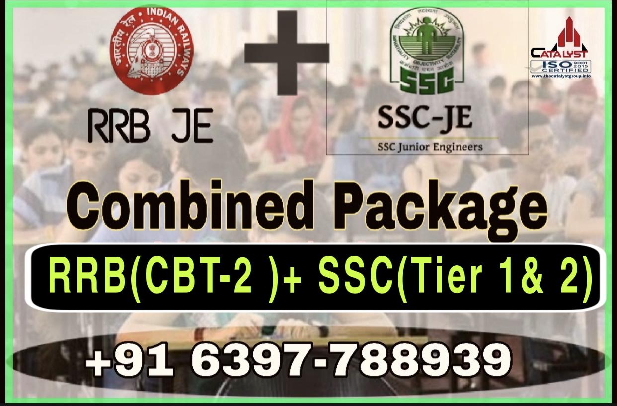 RRB JE(CBT-2) & SSC JE Combined(ME)