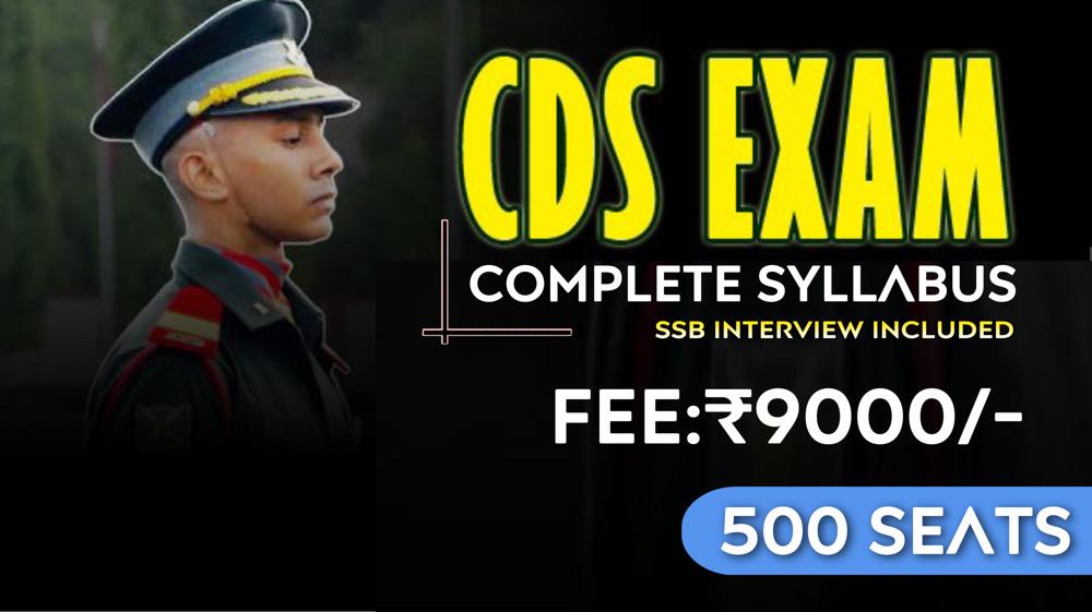 CDS Course(IMA/OTA)
