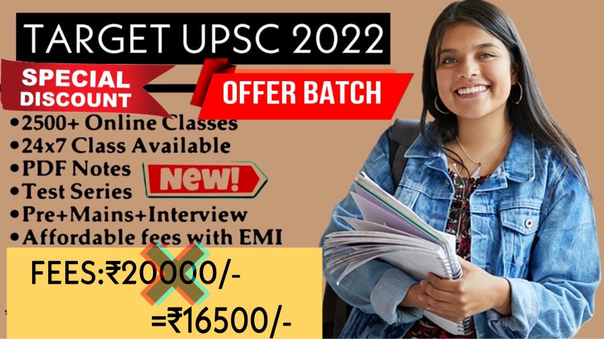 Target UPSC IAS 2022(Special batch)