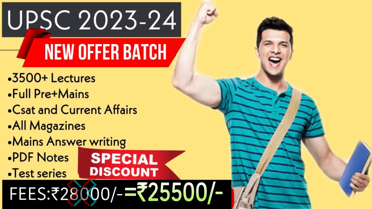 UPSC CSE/IAS 2023-24(Special Batch)