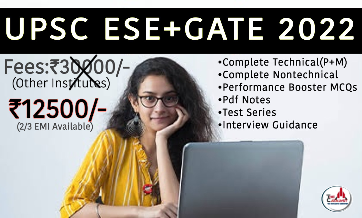 UPSC ESE+GATE Combined 2022