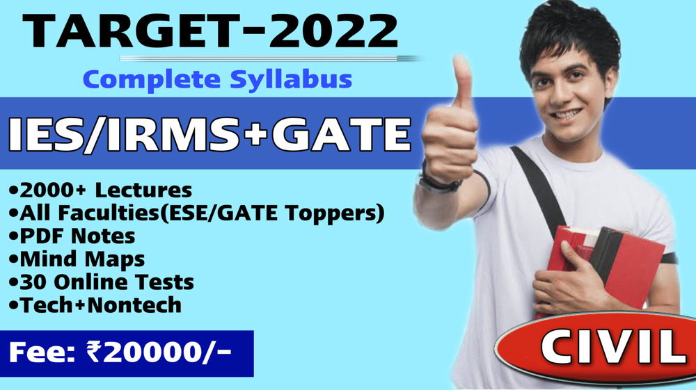 Target IES/IRMS+GATE 2022(CE)