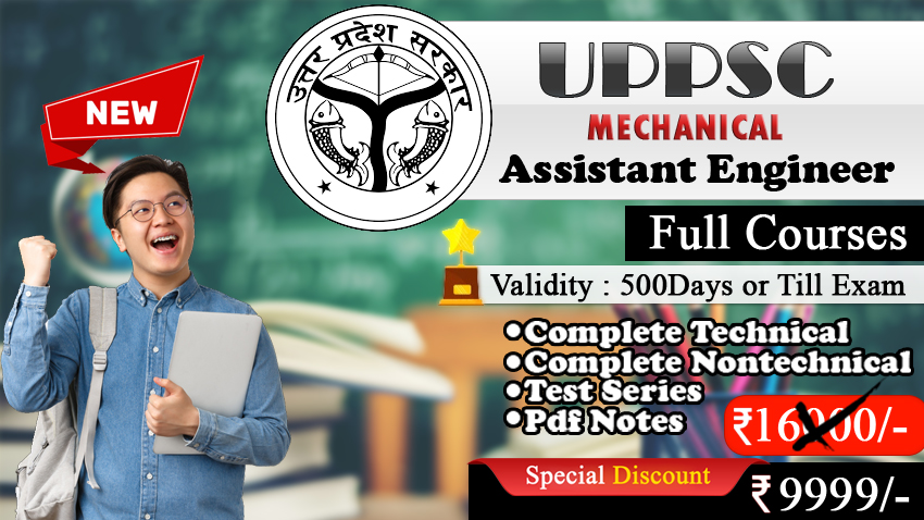 UPPSC (AE-Mechanical)