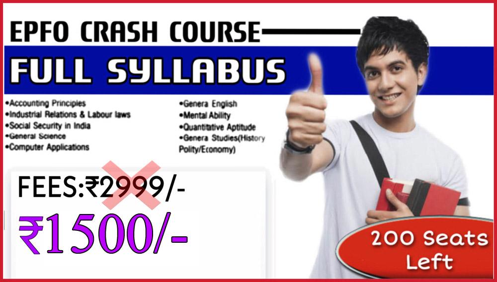 EPFO Crash Course(New)