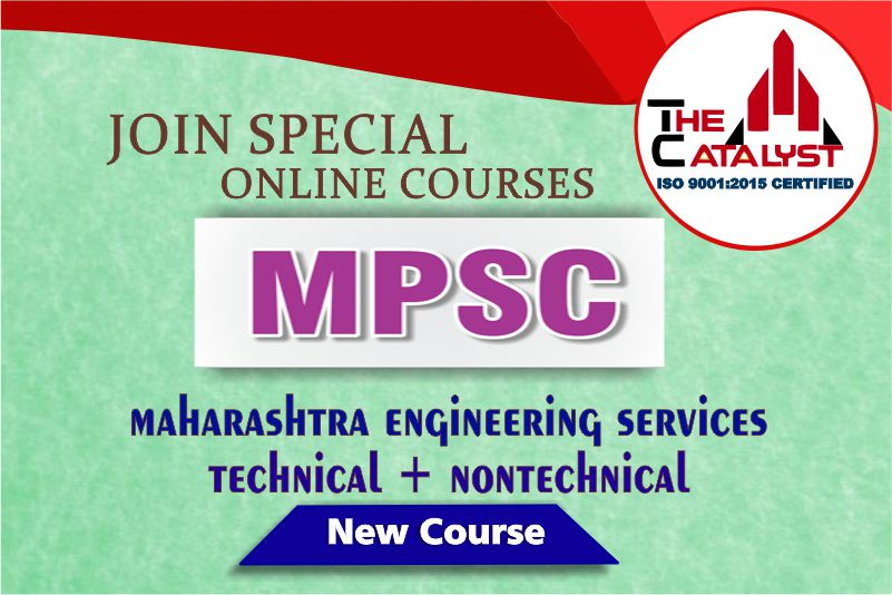 online-engineering-course